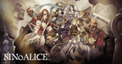 test-multi-sinoalice