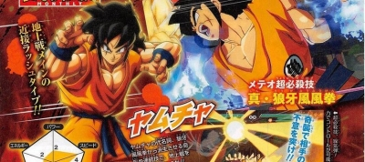 16-09-2017-dragon-ball-fighterz-yamcha-tien-android-devoiles