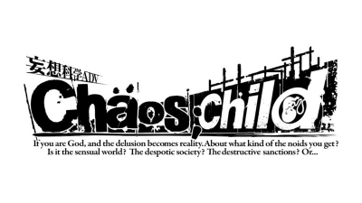 test-multi-chaos-child