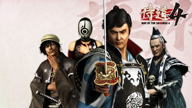 Way of the Samurai 4 : Du retard sur PC