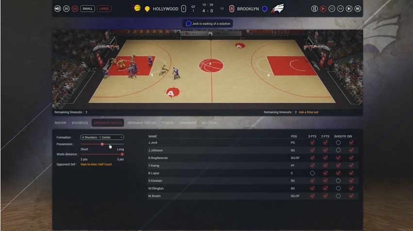 Pro Basketball Manager 2016 : Le trailer de lancement