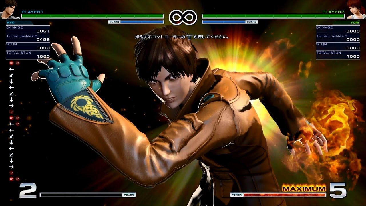 The King of Fighters XIV : Des détails sur la version STEAM à venir...