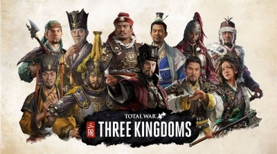 Total War THREE KINGDOMS : Désormais disponible !