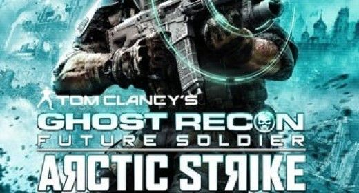 Ghost Recon Futur Soldier : Problème pack Arctic Strike