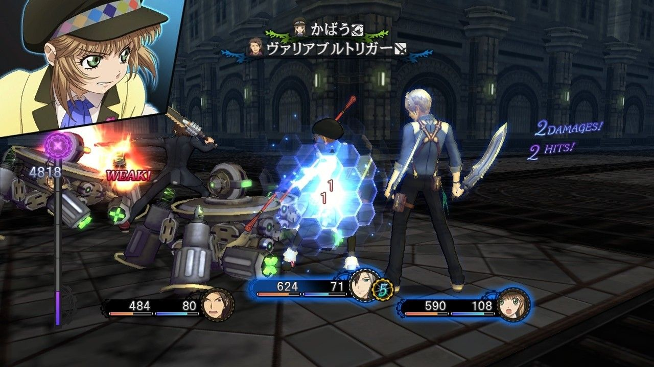 Tales of Xillia 2 : Trailer PS3