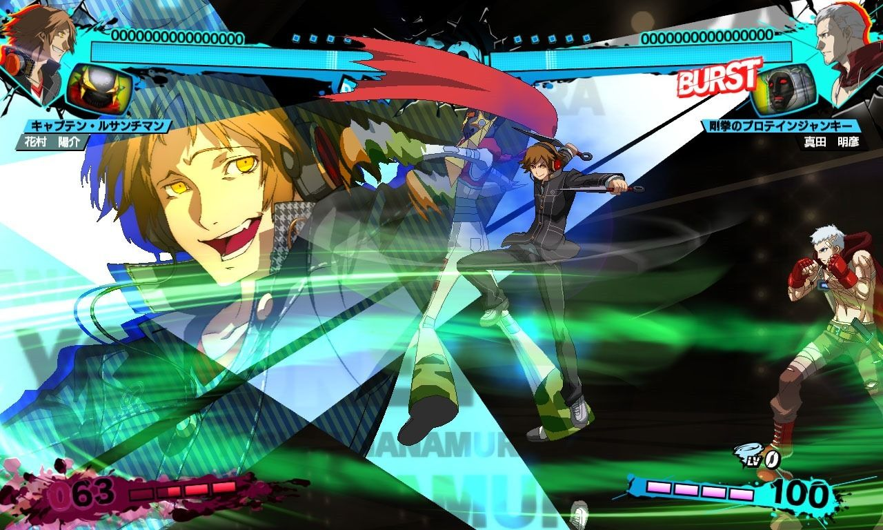 Persona 4 : The Ultimax Ultra Suplex Hold