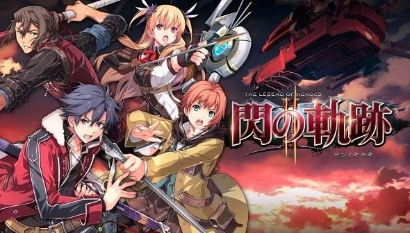 The Legend of Heroes - Trails of Cold Steel II : Confirmation d'une version PS4 pour le mois de Juin