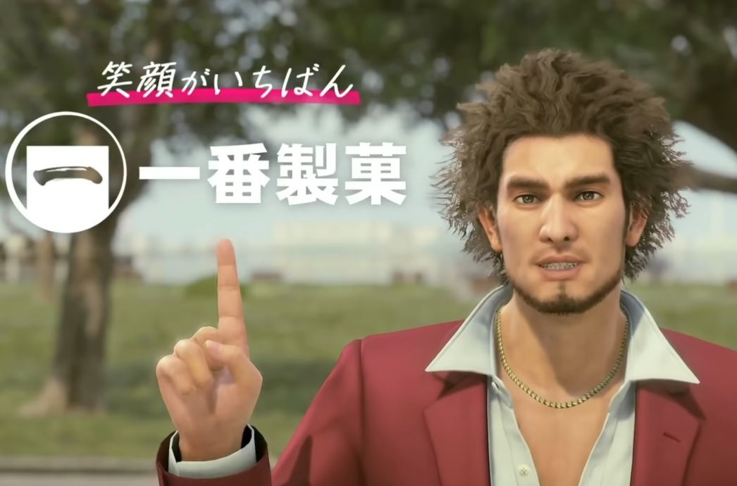 Yakuza - Like a Dragon : Une nouvelle bande-annonce !
