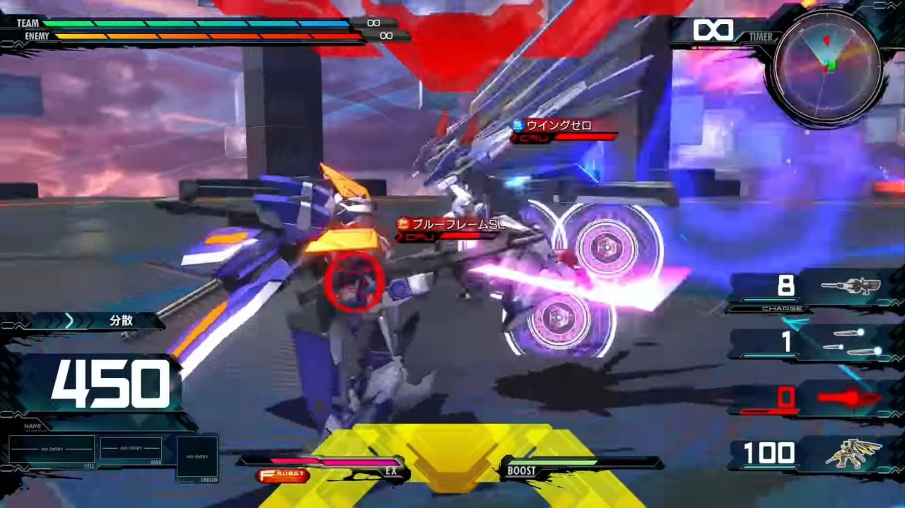 Mobile Suit Gundam Extreme vs Maxi Boost On - image