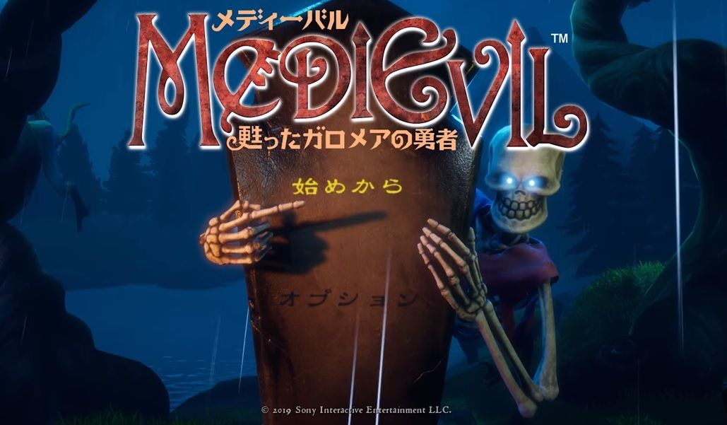 Medievil PS4 : 11 minutes de gameplay !