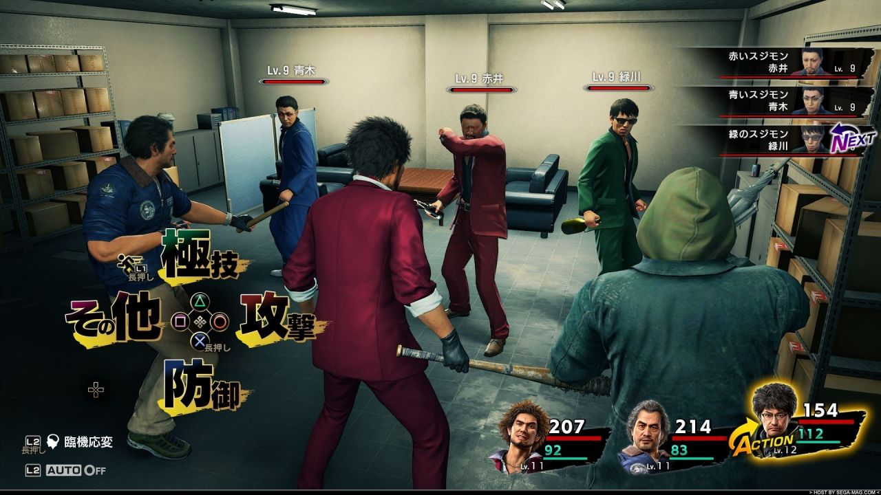 Yakuza : Like a Dragon - image