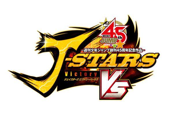 J-Star Victory VS+