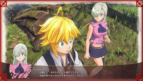 The Seven Deadly Sins - Kights of Britannia : Annoncé sur PS4 en 2018 !