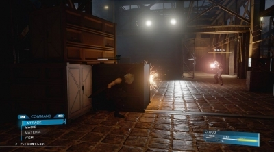 Final Fantasy VII Remake : Deux images de gameplay !!!!