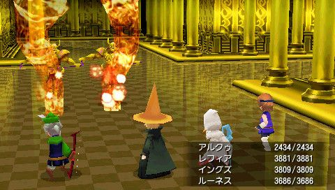 Final Fantasy 3 : La PSP se munie d'un trailer