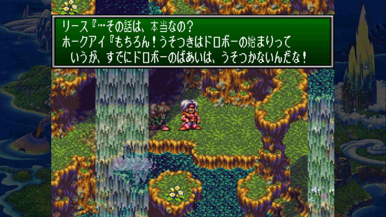 Seiken Densetsu Collection : Les images de la compilation Switch !