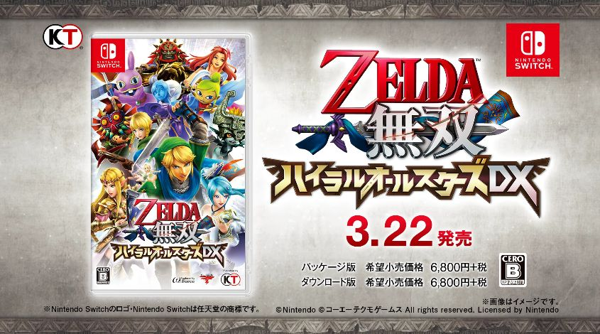 Hyrule Warriors : Le premier trailer de la 'Definitive Edition' pour Nintendo Switch