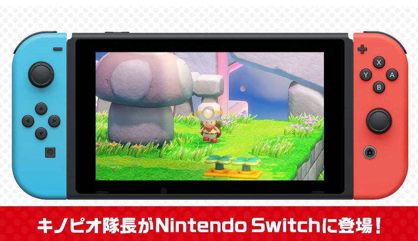 Captain Toad : Un nouveau trailer pour sa mouture Switch