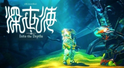 28-03-2020-shinsekai-into-the-depths-eacute-sormais-disponible-sur-switch-eacute-couvrez-trailer-lancement