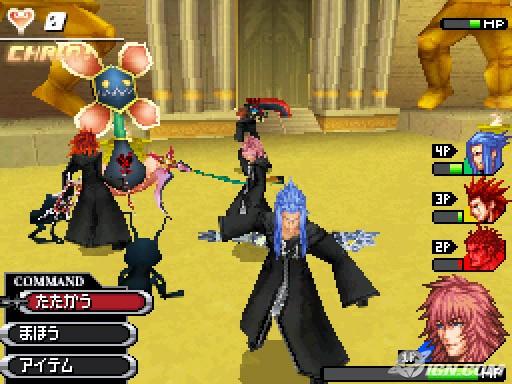 Kingdom Hearts : 358/2 Days