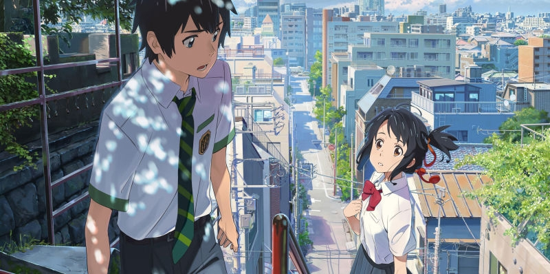 Your Name Le Dessin Anime Adapte En Film Jeux Video Cine